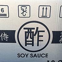 Соевый соус,Китай, 18,9