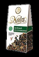 """Чай Надин  """"Зеленый со сливками"""" 50 г"""