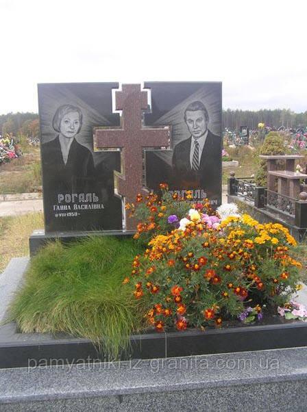 Православный крест на могилу № 86