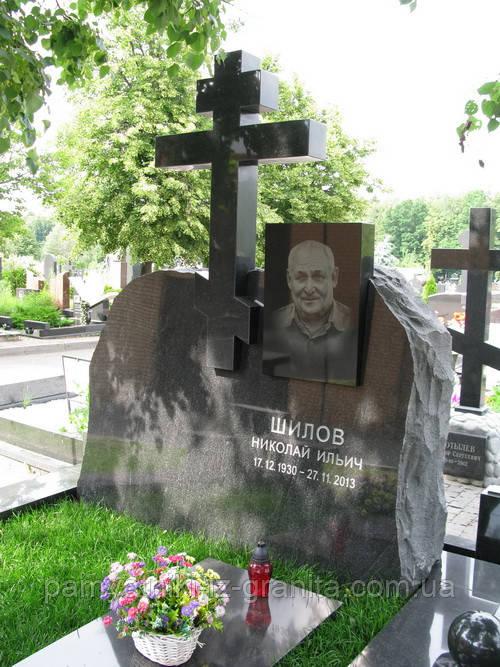 Православный крест на могилу № 87