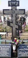 Православный крест на могилу № 88