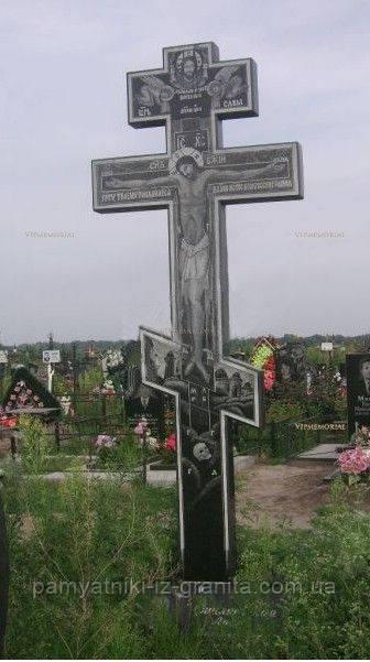 Православный крест на могилу № 90