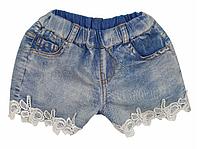 Літні джинсові шорти для дівчинки з мереживом
