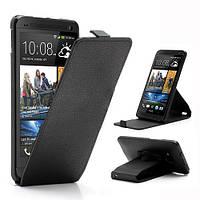 Чехол книжка на HTC One M7 801e пластиковый вращающийся, черный