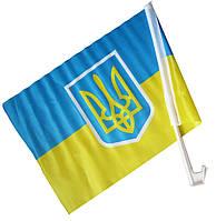 """Автомобильный флаг """"Украина"""" с гербом 46х31,5см"""