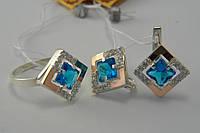 Комплект серебряных украшений в форме квадрата с золотыми вставками