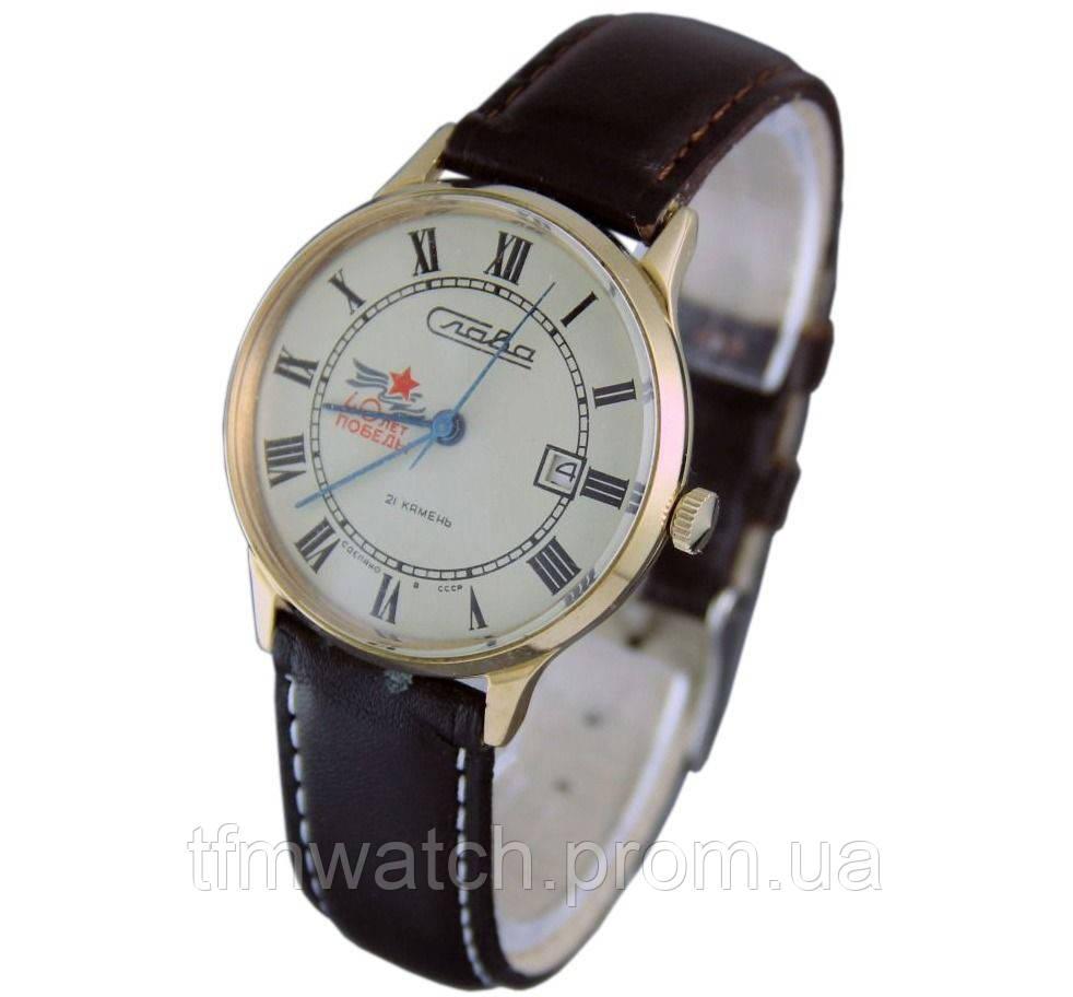 Слава механические часы СССР 40 лет Победы