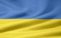 Украинский флаг 145х95см