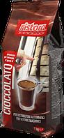 Шоколад Ristora 1kg. вендинг