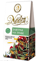 """Чай Надин  """"Завтрак на траве""""  50 г"""