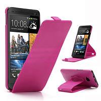 Чехол пластиковый на HTC One M7 801e вращающийся, малиновый