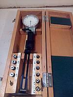 Нутромер цанговый повышенной точности 4,3-9,7 (Германия)(возможна поверка в УкрЦСМ)