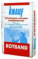 Штукатурка Rotband (15кг)
