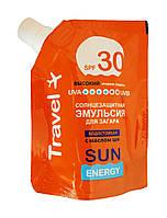 Солнцезащитная эмульсия для загара Sun Energy Travel SPF 30 Дой-пак - 90 мл.