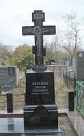 Православный крест на могилу № 100
