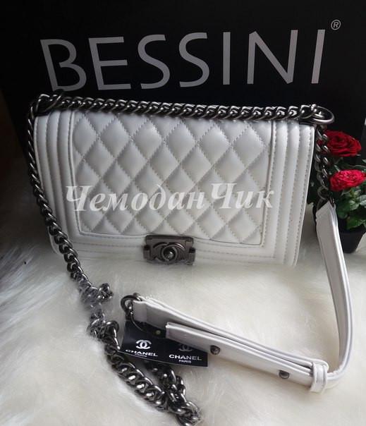 Клатч ШАНЕЛЬ БОЙ CHANEL белая - ЧЕМОДАНЧИК - самые красивые сумочки по  самой приятной цене! ef84fcc09f9
