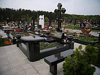 Православный крест на могилу № 101
