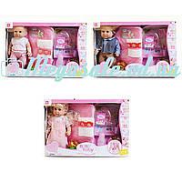 Кукла пупс Baby Toby, 3 вида: посуда + бутылочка + каша + подгузник + пищалка + рюкзак