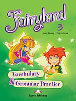 Fairyland 3 Vocabulary & Grammar Practice (сборник лексических и грамматических упражнений)