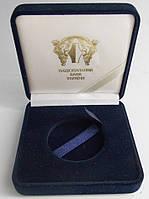 Футляр для 5-ти гривневой серебряной монеты Украины