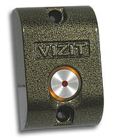 EXIT 301  -  кнопка управления выходом