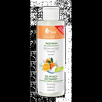 Очищающий гель с апельсиновым маслом - Face Wash With Orange Essential Oil, 200 мл