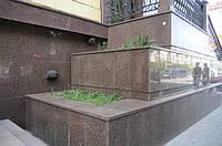 Токовский гранит в Днепропетровске, фото 1