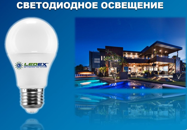 Светодиодный лампы Е14, Е27, MR16, GU10