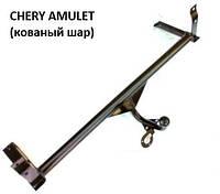 Фаркоп CHERY AMULET кованый