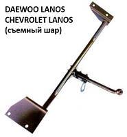 Фаркоп LANOS шар съемный (седан) (Житомир-фаркоп)