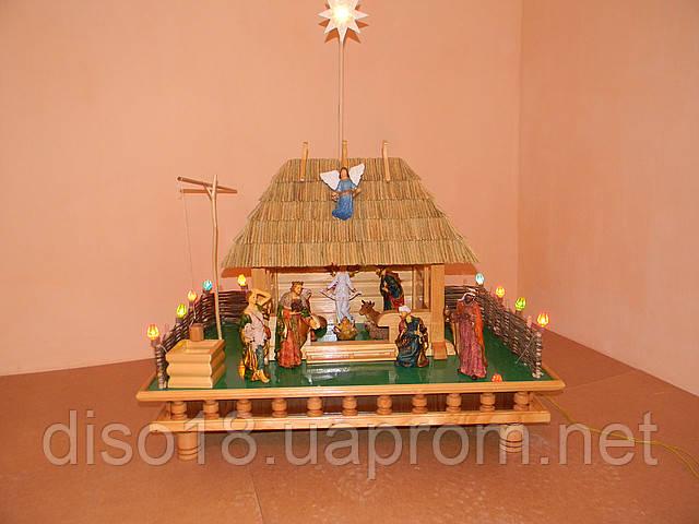 Вертеп Рождественский вертеп шопка фигурки (20 см) 2b0a46a3bf5dc