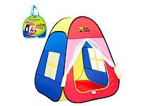 """Детская игровая Палатка-пирамида """"Волшебный домик"""" M 1423 Play Smart"""