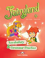 Fairyland 4 Vocabulary & Grammar Practice (сборник лексических и грамматических упражнений)