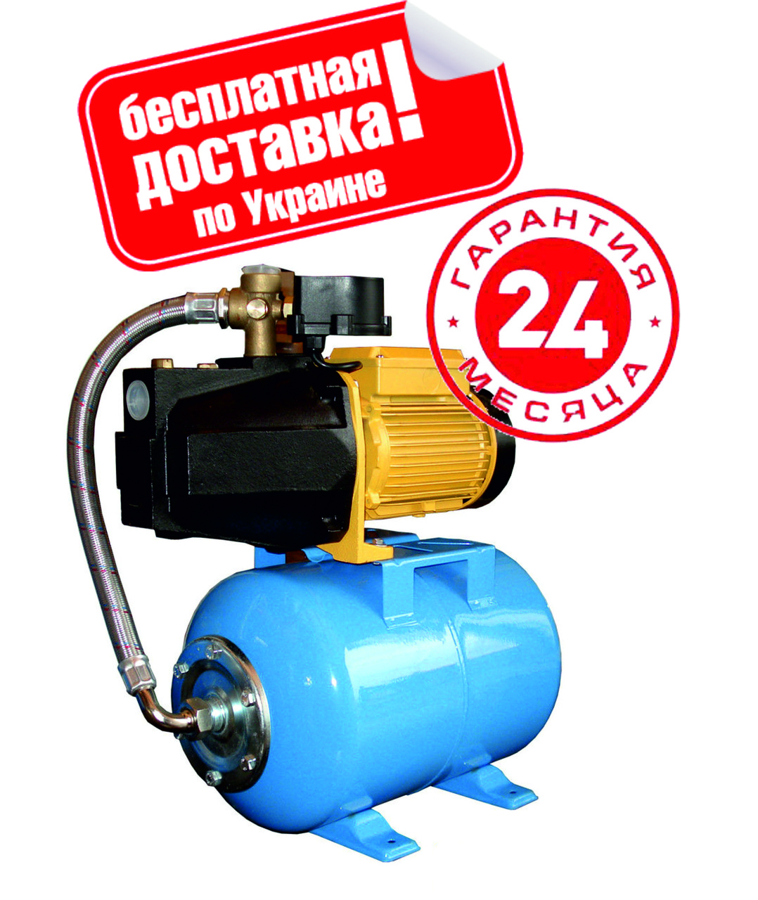 Насосная станция Optima JET200-50, 1,5Квт, ЛАТУННОЕ КОЛЕСО, ЧУГУН ДЛИННЫй