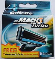 Сменные картриджи для бритья Gillette Mach 3 Turbo (8шт) Распродажа