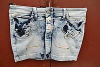 Юбка женская джинсовая бело черная