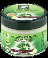 """Био-маска для волос """"Глубокое питание и восстановление"""", Добрые травы, 300 мл"""