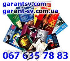 Цифровая печать листовок, визиток, альбомов
