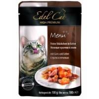 Edel Cat pouch гусь и печень в желе 100 г