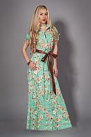 Платье женское летнее с поясом 469-19