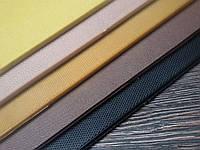 Полиуретан обувной ITALY STRONG рифленый 260*180*6 мм цвет коричневый