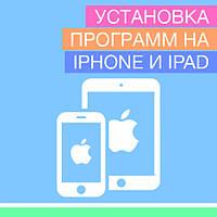 Настройка Apple iPhone и iPad