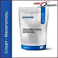 Myprotein Creatine Ethyl Ester HCL 1000 г