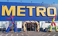 Аэромены возле Metro