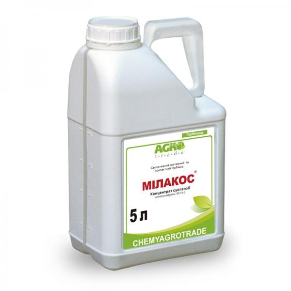 Гербицид Милакос (Милагро/Мілагро)  никосульфурон 40 г/л, кукуруза