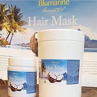 Маска для волос на основе кокосового масла ТМ Blumarine, 1литр