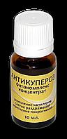Антикупероз фитокомплекс (концентрат), 10мл.,