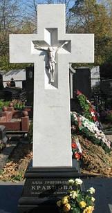 Крест из мрамора № 13