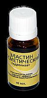 Эластин косметический (гидролизат), 10мл., фото 1