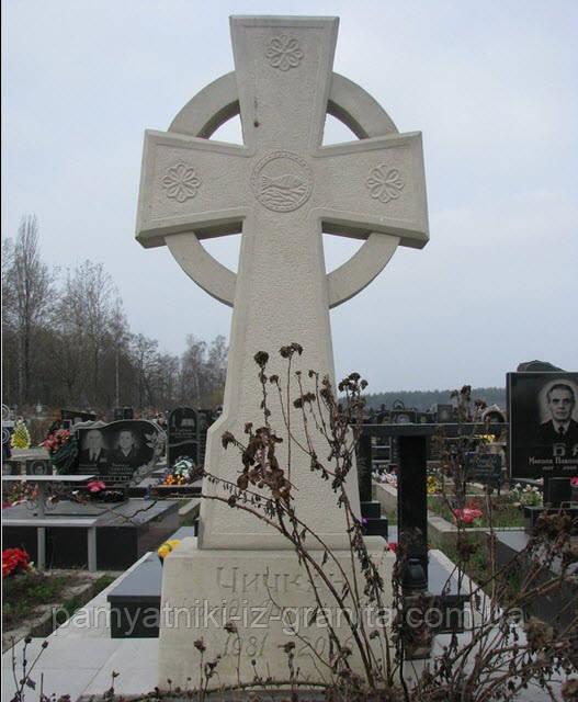 Крест из мрамора № 15